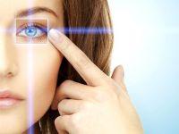 Школа глаукомы определение