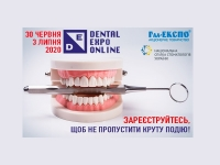 Онлайн виставка: Dental Expo Online 30.06-03.07